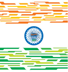 Happy republic day banner design vector