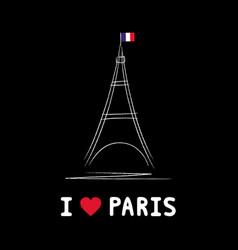 I love paris card3 vector