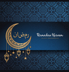 month ramadan greeting card with arabic vector image