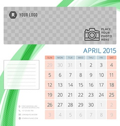 Calendar 2015 april template with place for photo vector