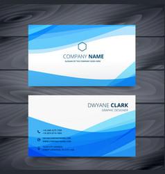 Clean blue modern business card template design vector