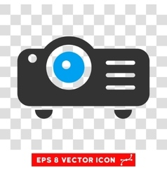 Projector eps icon vector