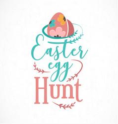 Colourful easter egg hunt greeting card design vector