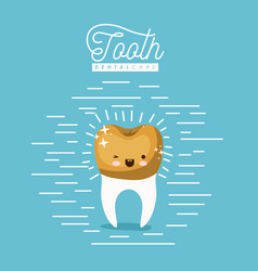 kawaii caricature tooth with golden crown dental vector image