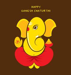 Happy ganesha chaturthi vector