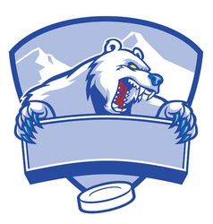 Polar bear mascot vector