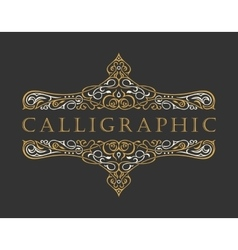 Calligraphic luxury logo emblem ornate decor vector