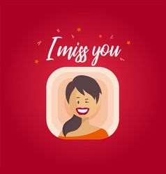 valentines day the girl winks vector image vector image