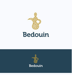 Arabic teapot logo vector