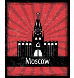 The moscow kremlin vector