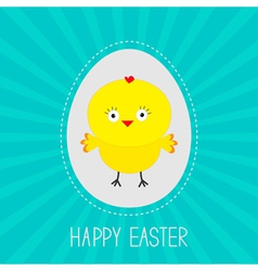 Easter chicken inside egg sunburst card vector