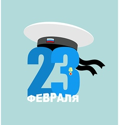 23 february peakless hat and figure sailors cap vector