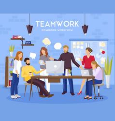 teamwork background vector image