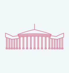British Museum vector image vector image