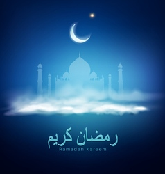 background for Ramadan holiday with clouds mosque vector image