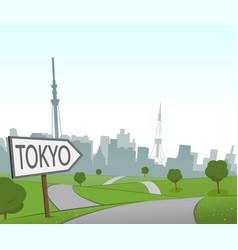 Road to tokyo vector