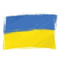 grunge Ukraine flag vector image vector image
