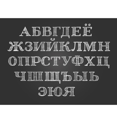 Chalk cyrillic russian font vector