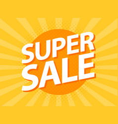 Super sale vintage retro poster design template vector