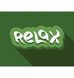 Relax text hand drawn vector
