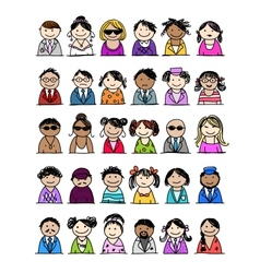 Set of people icons for your design vector