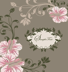 invitation with pink flowers and green leaf vector image