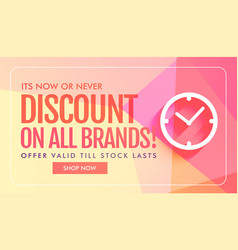 discount and sale banner design with clock icon vector image
