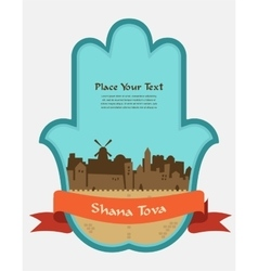 Jerusalem skyline inside hamsa hand rosh hashana vector