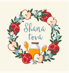 shana tova greeting card invitation for jewish vector image