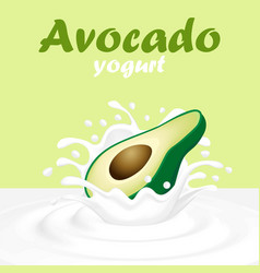 a splash of yogurt from a falling avocado and vector image vector image