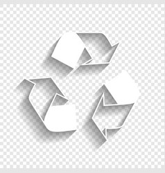 Recycle logo concept white icon with soft vector