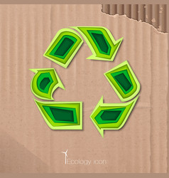 Icon of recycling vector