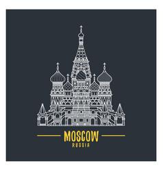 Moscow religion symbol vector