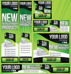 New Product 6 Banner Set vector image