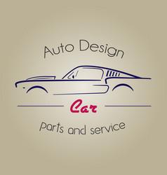 retro silhouette car element logo vector image