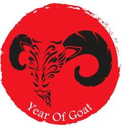Chinese New Year of the Goat vector image vector image