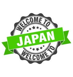 Japan round ribbon seal vector