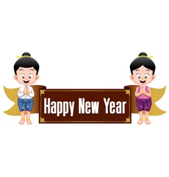 Thai kids with Happy New Year sign vector image vector image