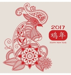 mehendi Rooster red 2017 vector image