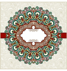 Ornate vintage template with ornamental floral bac vector