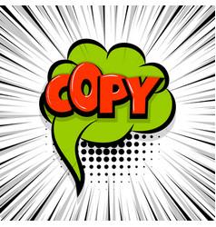 Copy comic text stripperd backdrop vector