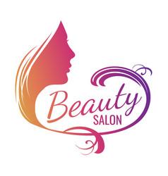 beautiful female face portrait - beauty salon vector image vector image