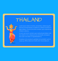 Thailand framed touristic banner with text vector