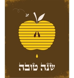Rosh hashana greetng card with abstract apple vector