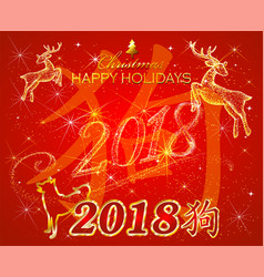 christmas greeting card on red background vector image vector image