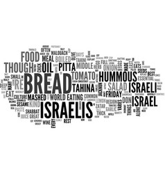 Israeli food guide text background word cloud vector