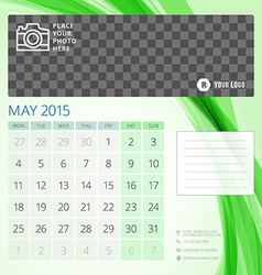 Calendar 2015 may template with place for photo vector