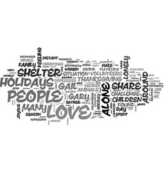Alone but not lonely text word cloud concept vector