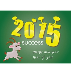 Happy new year 2015 year of goat vector image vector image