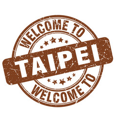 Welcome to taipei brown round vintage stamp vector
